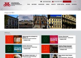 Theatremuseum.ru thumbnail