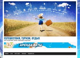 Thebestvoyage.ru thumbnail