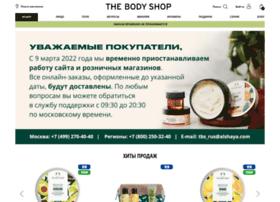 Thebodyshop.ru thumbnail