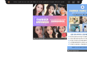 Theclinic.co.kr thumbnail