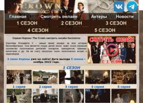 Thecrowntv.ru thumbnail
