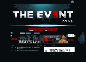 Theevent-tv.jp thumbnail
