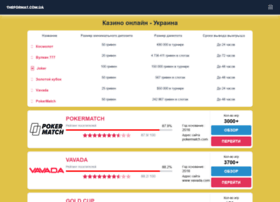 Theformat.com.ua thumbnail