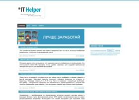 Theithelper.ru thumbnail