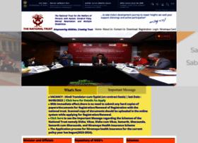 Thenationaltrust.gov.in thumbnail