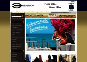 Theodoroushoes.gr thumbnail
