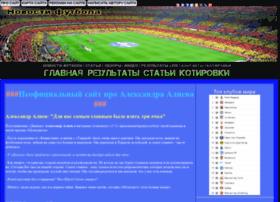 Thepiratca.ru thumbnail