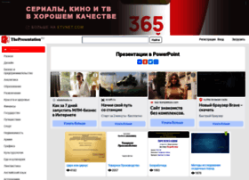 Thepresentation.ru thumbnail