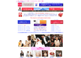 Therich.co.jp thumbnail