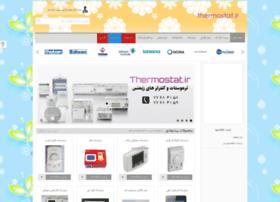 Thermostat.ir thumbnail
