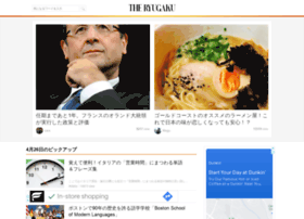 Theryugaku.jp thumbnail
