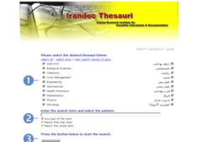 Iran doc thesis