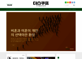Thescoop.co.kr thumbnail