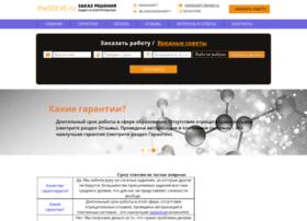 Thesolve.ru thumbnail