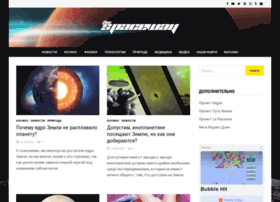 Thespaceway.info thumbnail