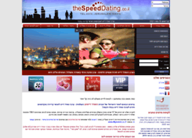 Thespeeddating.co.il thumbnail