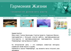 Thetaharmony.ru thumbnail