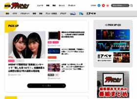 Thetv.jp thumbnail