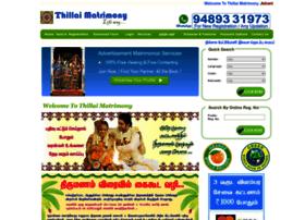 Thillaimatrimony.org thumbnail