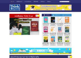 Thinkbeyondbook.com thumbnail