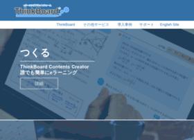 Thinkboard.jp thumbnail