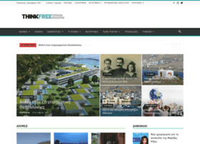 Thinkfree.gr thumbnail
