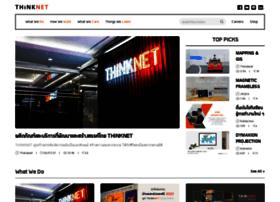 Thinknet.co.th thumbnail