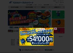 Thn.ne.jp thumbnail