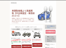 Thomson-canopus.jp thumbnail