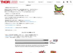 Thorlabs.co.jp thumbnail