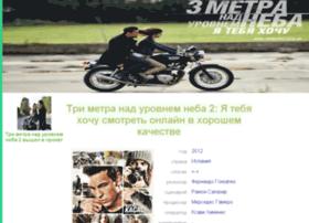 Three-meters.ru thumbnail