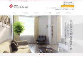 Threea.co.jp thumbnail