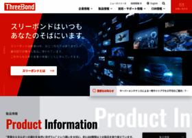 Threebond.co.jp thumbnail