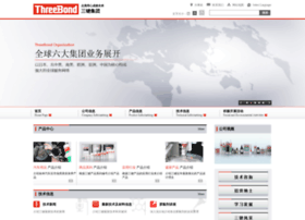 Threebond.com.cn thumbnail