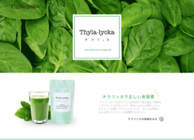 Thyla-lycka.jp thumbnail