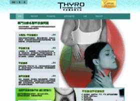Thyro.com.hk thumbnail