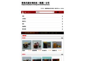 Tian-long.net thumbnail