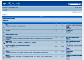 Tiandixing.org thumbnail