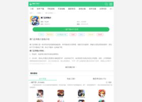 Tianhenet.com.cn thumbnail