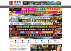 Tianhongedu.net thumbnail