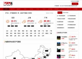 Tianqi5.cn thumbnail
