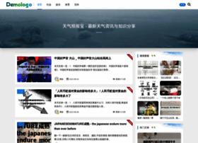 Tianqiyubao.cn thumbnail