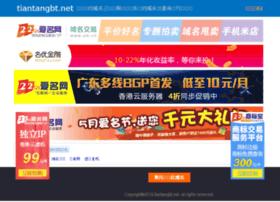 Tiantangbt.net thumbnail