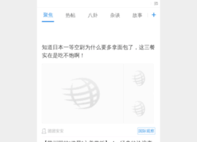 Tianya.cn thumbnail
