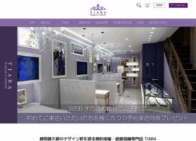 Tiara-ring.com thumbnail