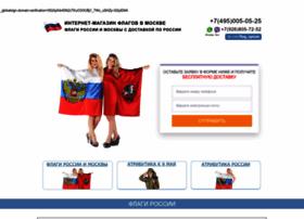 Tibas-shop.ru thumbnail