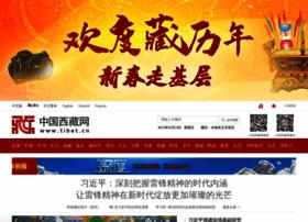 Tibetinfor.com.cn thumbnail