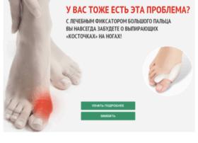 Tic10.ru thumbnail