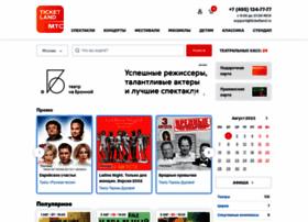 Ticketland.ru thumbnail