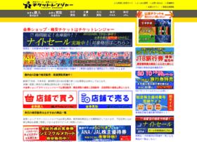 Ticketlife.jp thumbnail
